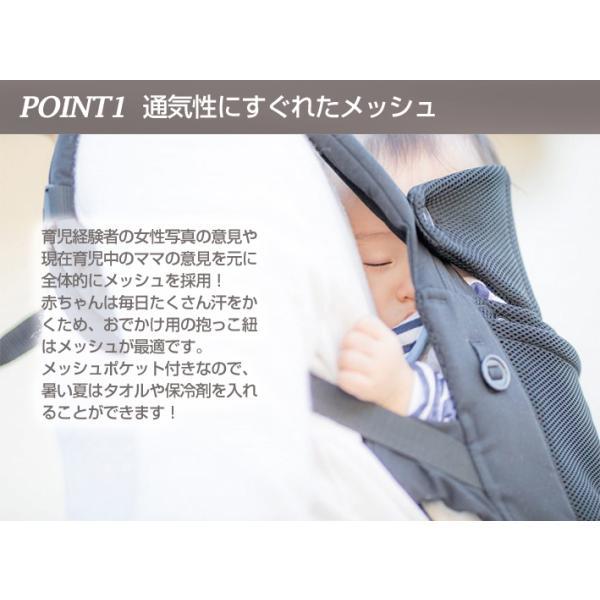抱っこ紐 新生児 コンパクト 簡単 moahbaby ヤトミ ベビーキャリア|akachandepart|08