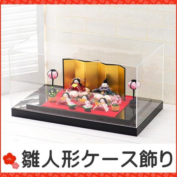 ひな人形 雛人形 ケース入り ケース飾り コンパクト 桜雛五人揃い 送料無料
