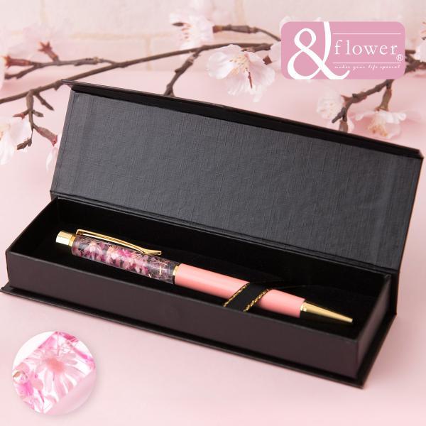 ハーバリウム ボールペン プレゼント 花 誕生日プレゼント 女性 母 女友達 結婚祝い 記念日 おしゃれ 送料無料 ハーバリウムボールペン 箱付 さくら