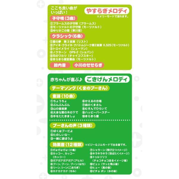 【タカラトミー・TAKARA TOMY】くまのプーさん えらべる回転6WAY ジムにへんしんメリー ディズニー Disney|akadepaniwa|06