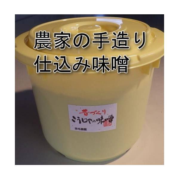 農家手造り 十二割こうじ仕込み味噌10kg樽詰 12月限定仕込み|akagefarm