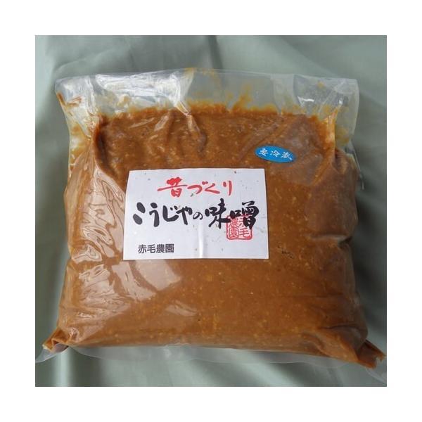 こうじやの味噌 3kg無添加天然醸造2年熟成|akagefarm|02