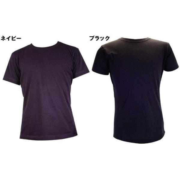 難燃Tシャツ ファイヤーアーマー メンズ 消防 火災 防炎 半袖Tシャツ|akagi-aaa|07