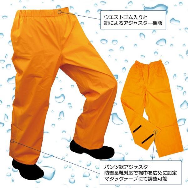 ゴアテックス レインウェア 上下セット S/M/L/LL/3L ブルー オレンジ メンズ レディース 完全防水 akagi-aaa 04