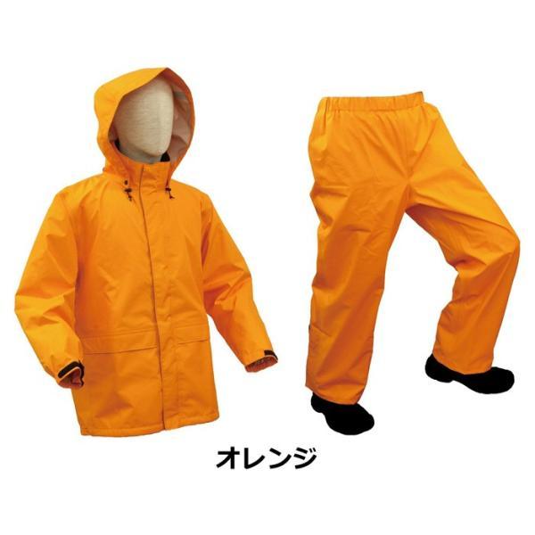 ゴアテックス レインウェア 上下セット S/M/L/LL/3L ブルー オレンジ メンズ レディース 完全防水 akagi-aaa 07