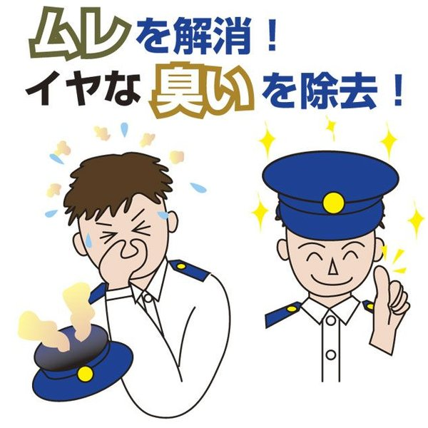 頭のムレを解消して嫌な匂いをなくす 制帽用 快適パッド Agタイプ (ネコポス便可能:2個まで)|akagi-aaa|02