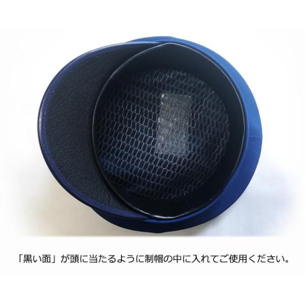 頭のムレを解消して嫌な匂いをなくす 制帽用 快適パッド Agタイプ (ネコポス便可能:2個まで)|akagi-aaa|04