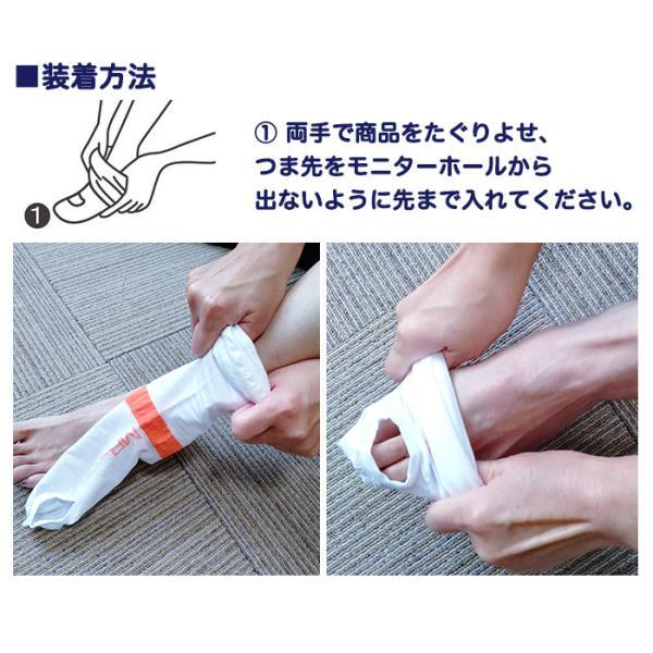 医療用 弾性ストッキング MBメディカルソックス ひざ下ハイソックス むくみ解消 血栓予防|akagi-aaa|05