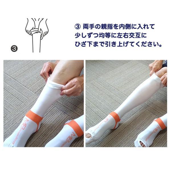 医療用 弾性ストッキング MBメディカルソックス ひざ下ハイソックス むくみ解消 血栓予防|akagi-aaa|07