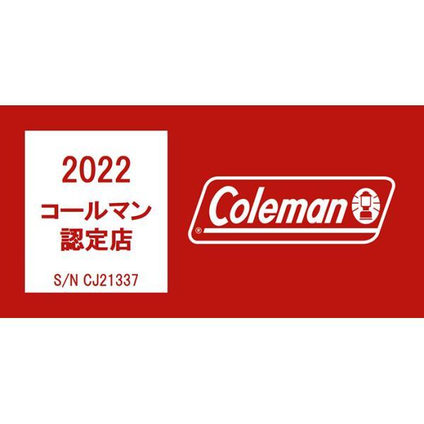 林間学校 リュック コールマン トレックパック 大容量50L ナップサック付き Coleman キッズリュック リュックサック 2018年モデル|akagi-aaa|14