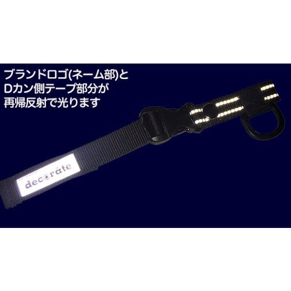 光る反射ロゴVer. デコレート フロントストラップ キッズ リュックのズレ落ち防止 チェストベルト ハーネス(DM便/ネコポス可能:5個まで)|akagi-aaa|06