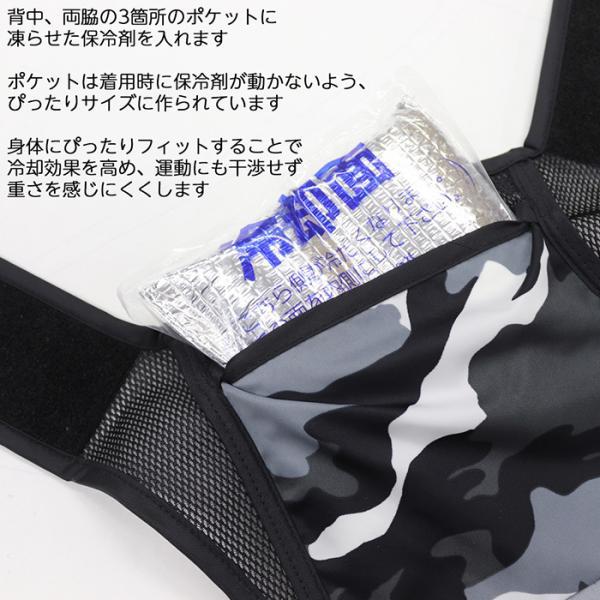 暑さ対策 熱中症対策グッズ 冷却ベスト 上位モデル アイスハーネス 難燃アラミドタイプ 保冷剤3個付きセット|akagi-aaa|06
