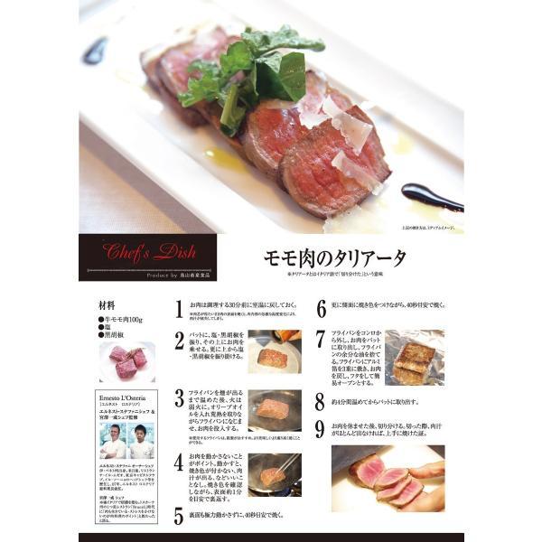 肉 和牛 牛肉 赤城和牛赤身モモステーキ味わいセット 500g【送料無料】牛肉 食べ比べ 内祝 ギフト 冷凍 詰合せ 選べる 低カロリー|akagi-beef|04