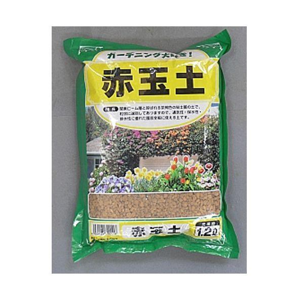 赤玉土(ラミネート袋) 1.2L