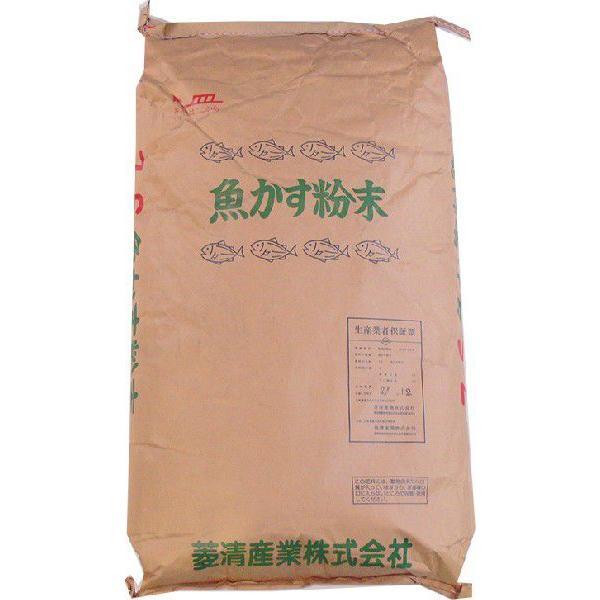 魚粉【20kg】