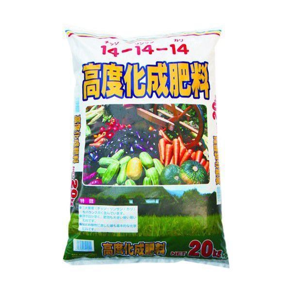 化成肥料14-14-14 【20kg】