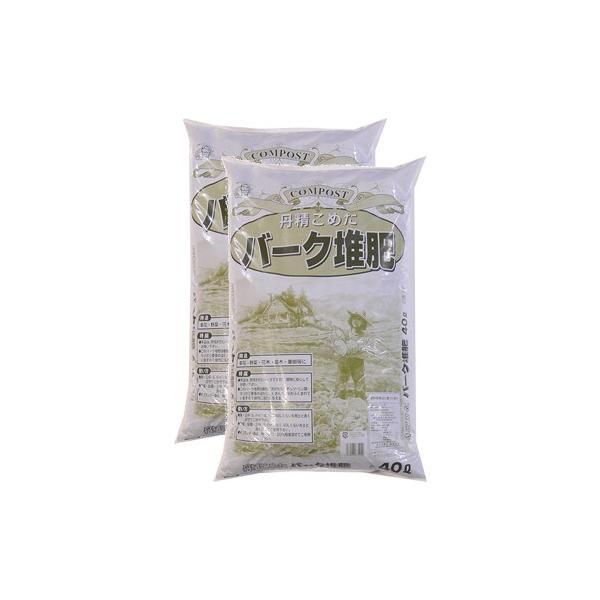 バーク堆肥 【40L】×2袋