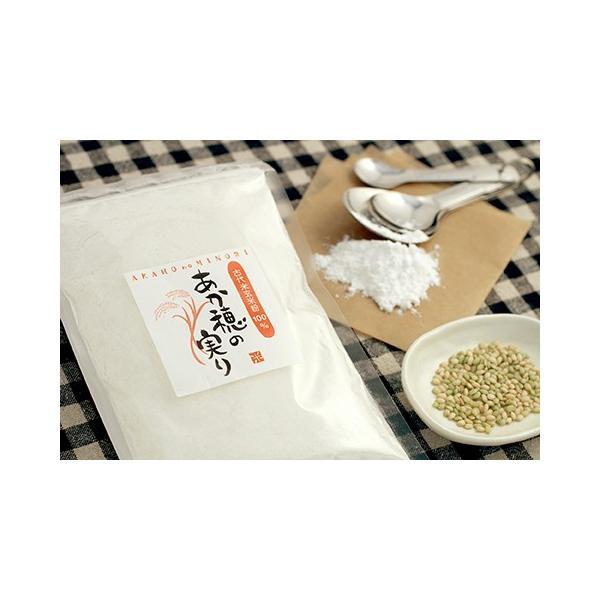 あか穂の実り 玄米粉 (1袋/200g)