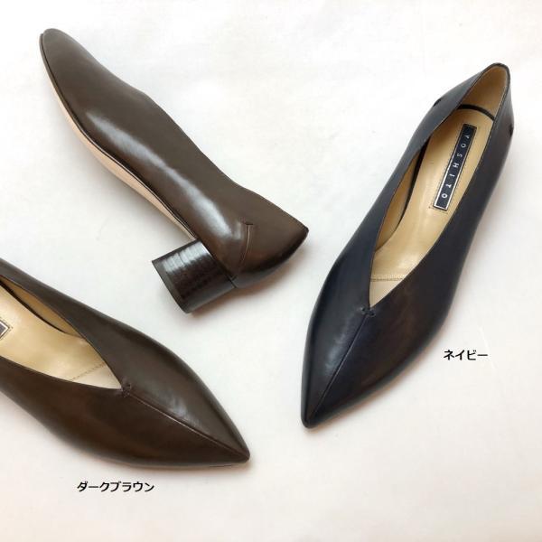 YOSHITOヨシトパンプスVカットチャンキーヒールシューズ靴85yst0185
