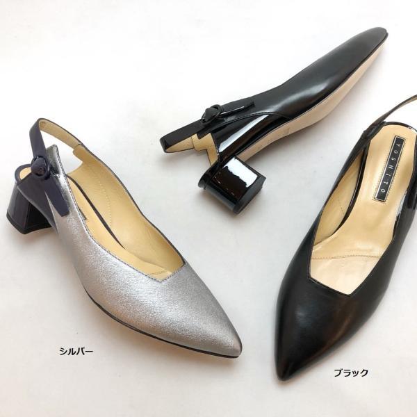 2021春夏 YOSHITOヨシトパンプスバックバンドチャンキーヒールシューズ靴85yst0187