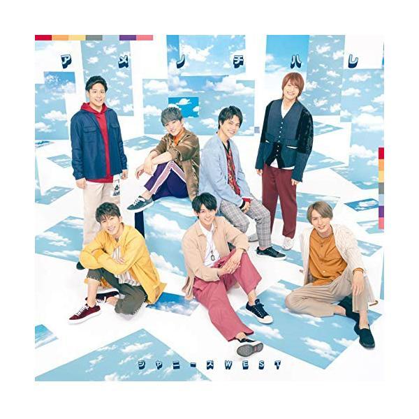 新品/送料無料 アメノチハレ (初回盤A) (CD+DVD-A) (特典なし) ジャニーズWEST CD+DVD|akaikumasan