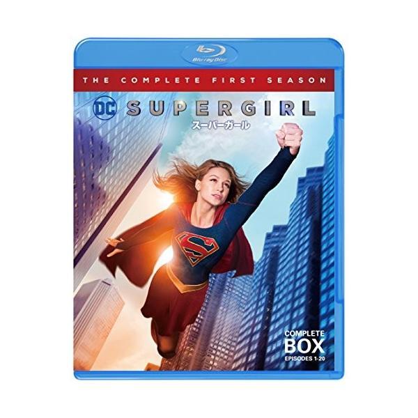 合わせ買い不可/取寄 SUPERGIRL/スーパーガールファーストコンプリート・セット(Blu-rayDisc)Blu-