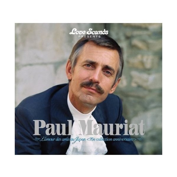 合わせ買い不可/取寄 ポール・モーリアのすべて日本が愛したベスト50曲CDポール・モーリア