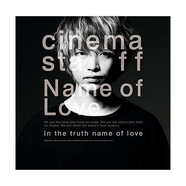 取寄 Name of Love  cinema staff akaikumasan