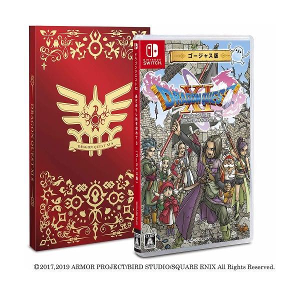 新品/送料無料 ドラゴンクエストXI 過ぎ去りし時を求めて S ゴージャス版 Nintendo Switch 任天堂ソフト ニンテンドースイッチ akaikumasan