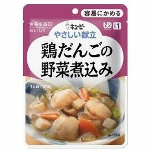 介護食/区分1 キユーピー やさしい献立 鶏だんごの野菜煮込み(100g)【キューピーやさしい献立】