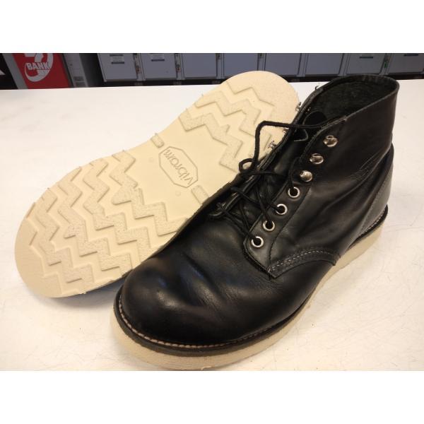 vibramソール4014白 張り替え靴修理 akakutsu 03