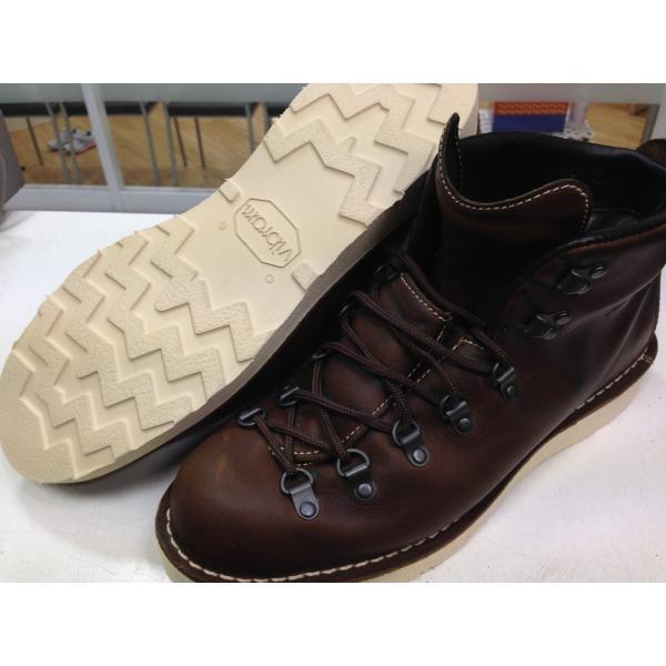 vibramソール4014白 張り替え靴修理 akakutsu 04
