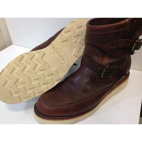 vibramソール4014白 張り替え靴修理 akakutsu 10
