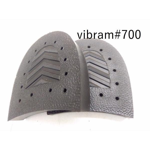 vibramヒール交換 700、430、100、2055、1205、ダイナイトヒール|akakutsu|02