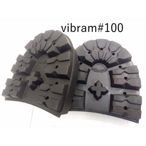 vibramヒール交換 700、430、100、2055、1205、ダイナイトヒール|akakutsu|03