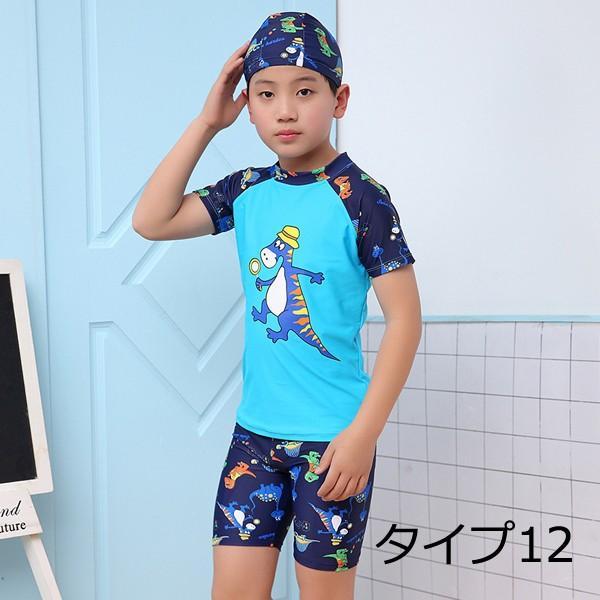 13タイプ男の子  キッズ 水着 80~160cm 子供 アニマル柄 帽子付きセパレート 子ども 男児 幼児 キッズ水着 ボーイショートハーフパンツ トップス DM便送料無料|akalui|16