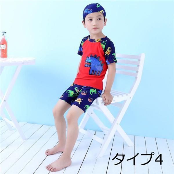 13タイプ男の子  キッズ 水着 80~160cm 子供 アニマル柄 帽子付きセパレート 子ども 男児 幼児 キッズ水着 ボーイショートハーフパンツ トップス DM便送料無料|akalui|08