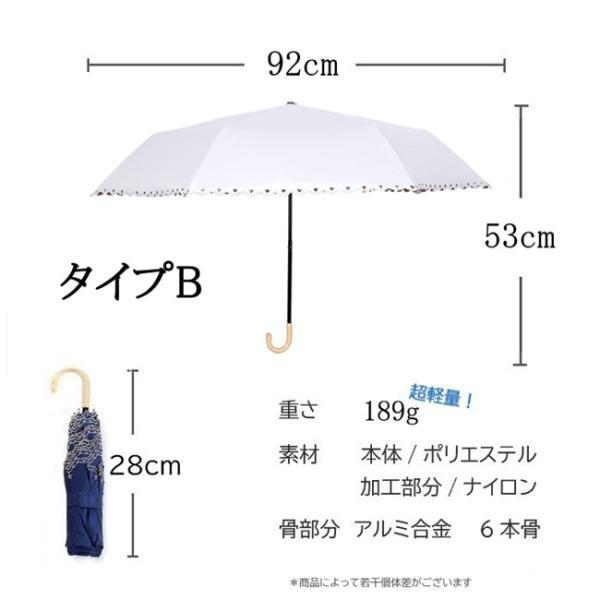 ミニ傘 日傘 オシャレ レディース 超軽量170g スカラップ 100% 完全遮光 折りたたみ傘 晴雨兼用 UVカット 折り畳み 日傘 紫外線対策 耐風傘 母の日 雨傘 かさ akalui 13