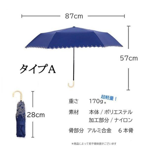 ミニ傘 日傘 オシャレ レディース 超軽量170g スカラップ 100% 完全遮光 折りたたみ傘 晴雨兼用 UVカット 折り畳み 日傘 紫外線対策 耐風傘 母の日 雨傘 かさ akalui 07