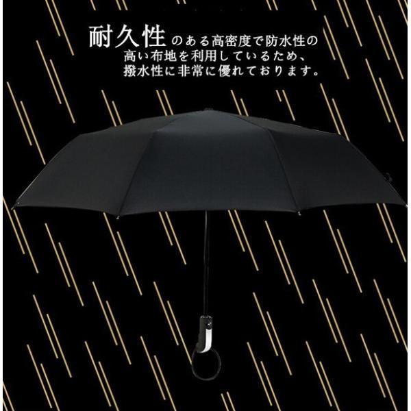 母の日 好評 軽量折りたたみ傘 自動開閉 折り畳み傘 父の日 10本骨 ワンタッチ 傘 かさ メンズ レディース 耐風傘 撥水性 丈夫 大きいかさ 雨傘 雨具 男性 女性|akalui|04