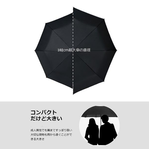 母の日 好評 軽量折りたたみ傘 自動開閉 折り畳み傘 父の日 10本骨 ワンタッチ 傘 かさ メンズ レディース 耐風傘 撥水性 丈夫 大きいかさ 雨傘 雨具 男性 女性|akalui|09