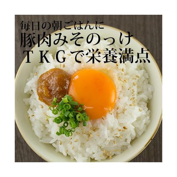 ご飯のお供  沖縄豚肉みそ 赤マルソウ本店 油みそ あんだんすー アンダンスー akamarusou 02