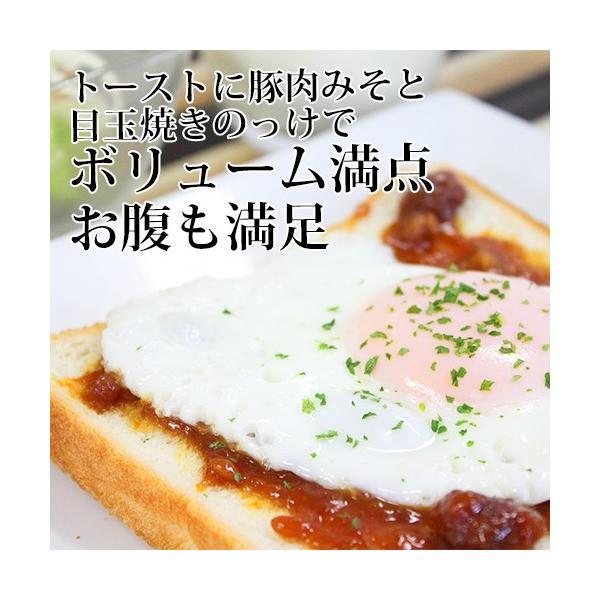 ご飯のお供  沖縄豚肉みそ 赤マルソウ本店 油みそ あんだんすー アンダンスー akamarusou 03