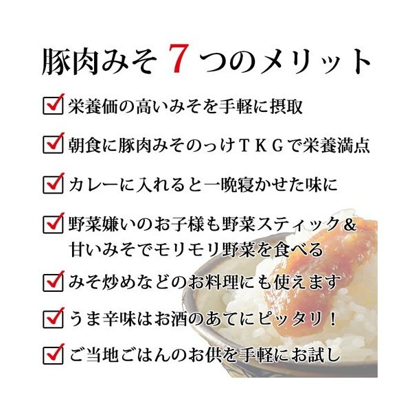 ご飯のお供  沖縄豚肉みそ 赤マルソウ本店 油みそ あんだんすー アンダンスー akamarusou 06