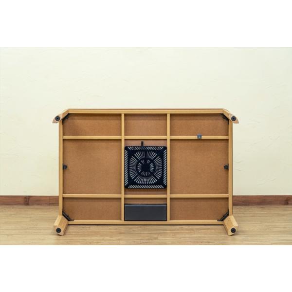 継脚式家具調コタツ 120幅 BR/NAブラウン/ナチュラル 組立式 MYK-120  ローテーブル こたつ