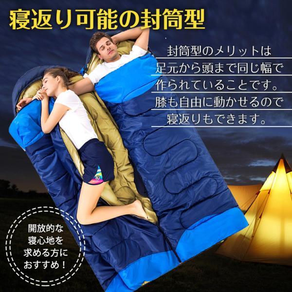 寝袋 シュラフ 封筒型 秋冬用 防寒 連結可能 キャンプ アウトドア 軽量 ad009|akaneashop|02