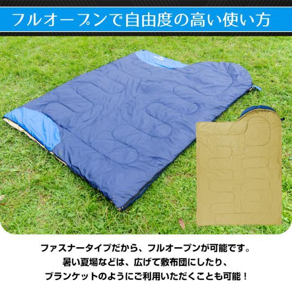 寝袋 シュラフ 封筒型 秋冬用 防寒 連結可能 キャンプ アウトドア 軽量 ad009|akaneashop|04