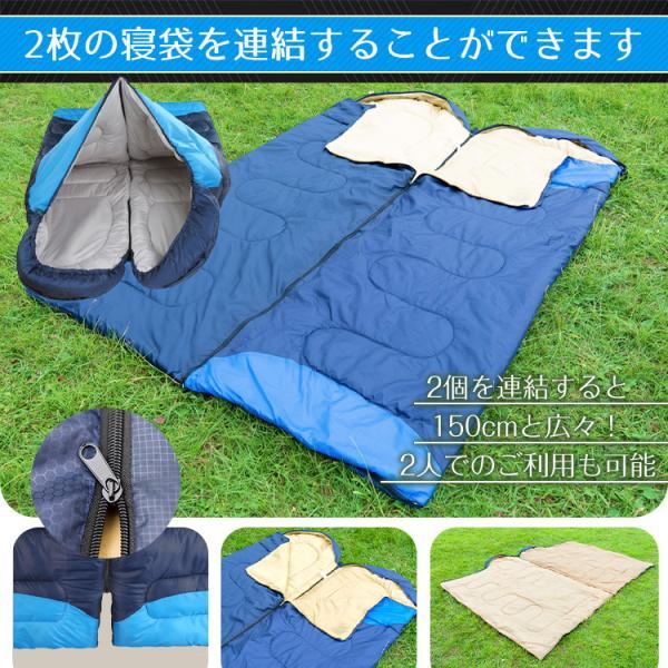 寝袋 シュラフ 封筒型 秋冬用 防寒 連結可能 キャンプ アウトドア 軽量 ad009|akaneashop|07