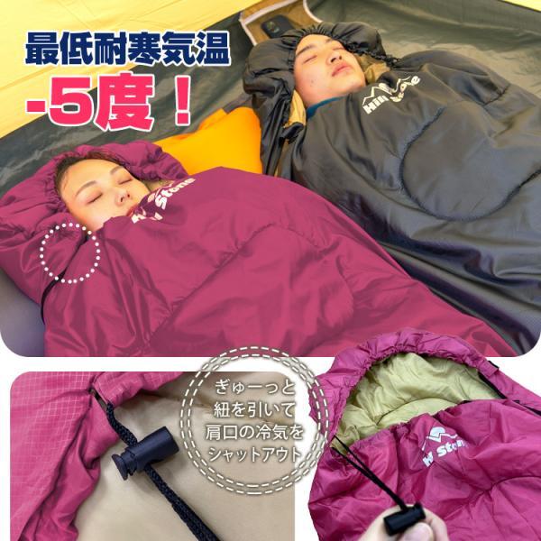 寝袋 シュラフ 封筒型 秋冬用 防寒 連結可能 キャンプ アウトドア 軽量 ad009|akaneashop|09