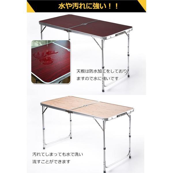 アルミ レジャーテーブル 120cm アウトドア テーブル 折りたたみ 木目調 キャンプ バーベキュー ad039 akaneashop 05